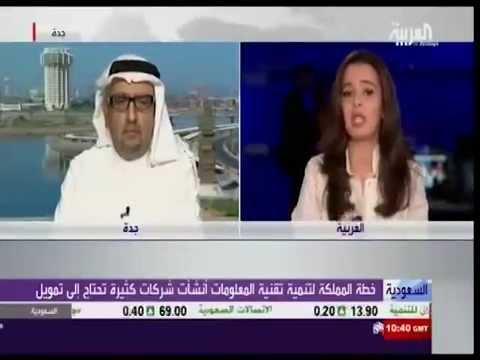 Alkhabeer Launches 'Alkhabeer Ventures' on Al Arabiya