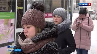 В Омске ввели новую систему оплаты проезда