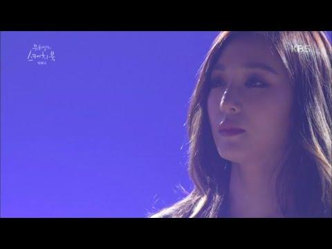 유희열의 스케치북 - 티파니 - Moon & Sunrise.20160624