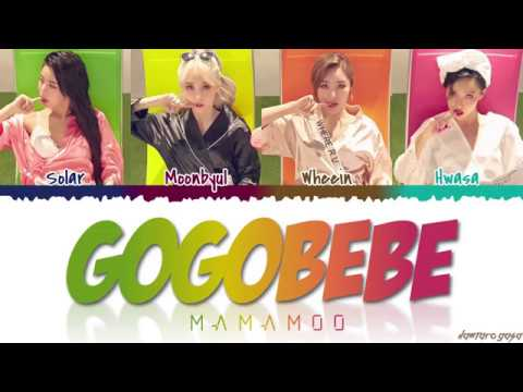 MAMAMOO (마마무) - 'GOGOBEBE' (고고베베) Lyrics [Color Coded_Han_Rom_Eng]