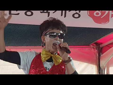 ♥버드리♥ 8월18일 방금 동남아순회공연하고 돌아온 춘삼단장의 깜짝출연~^^ 낮공연중반 원주섬강축제