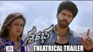 Sarabha Theatrical Trailer