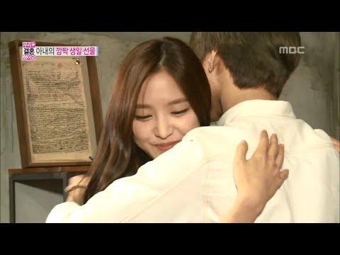 We Got Married, Tae-min, Na-eun(19) #04, 태민-손나은(19) 20130824