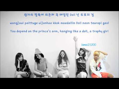 f(x) - Pretty Girl [Hangul/Romanization/English] Color & Picture Coded HD