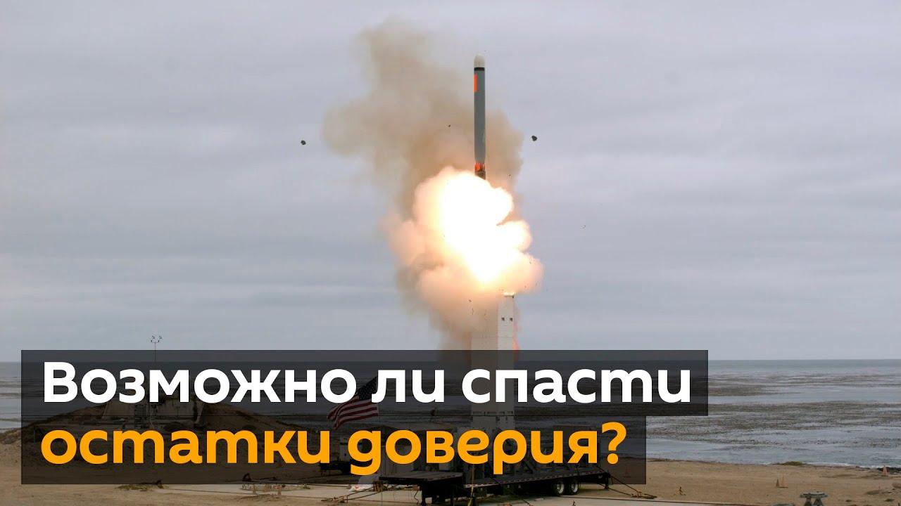 Пентагон придумал новые меры для сдерживания России