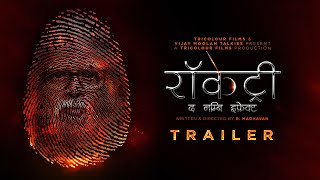 Rocketry | HINDI Trailer | R. Madhavan, Simran Bagga