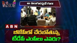 Four TDP MPs Ready to Join BJP?- Inside..