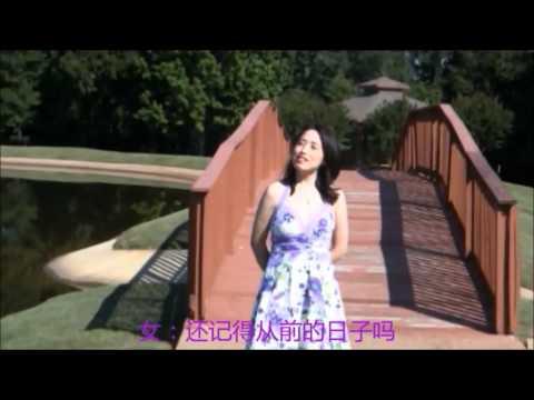 有情人终成眷属 男声:郑源(原唱)/ 女声:梁群(翻唱 )