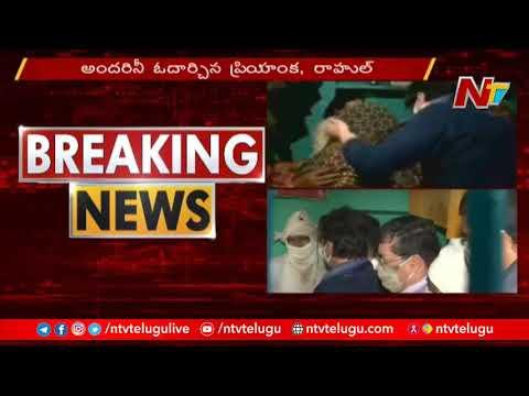 Hathras case: Congress leaders Rahul Gandhi, Priyanka meet victim's family
