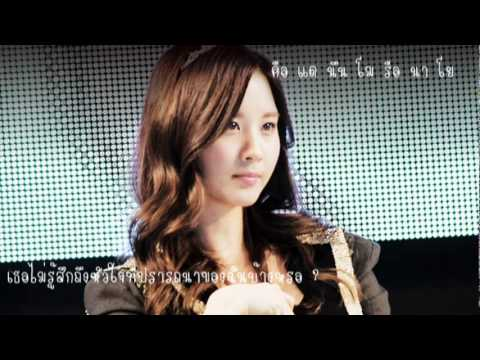 [Thai] 기다릴게요 (I will waiting for you ) - Seohyun
