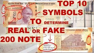 Rs 200 new Note | Rs 200 new Note picture Real or Fake | Rs