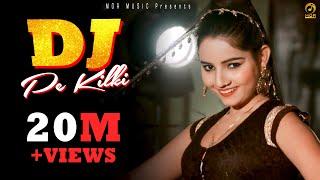 DJ Pe Kilki – Gagan Haryanvi Ft Sunita Baby