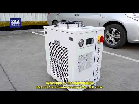 S&A CO2 laser water cooling CW-5300 video