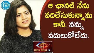Bigg Boss 3 Fame Shiva Jyothi On V6 Channel-Interview..