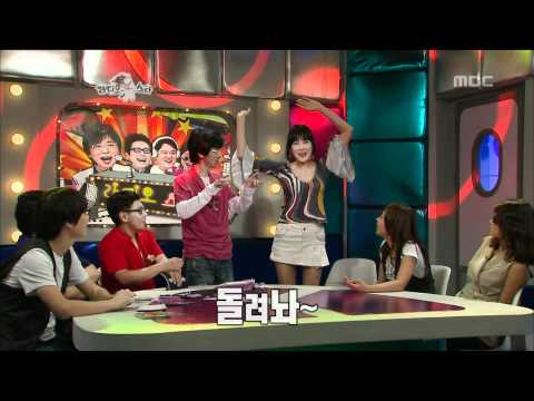 The Radio Star, Shin Ji(2), #15, 신지(2) 20080813