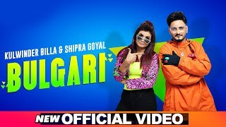 Bulgari – Kulwinder Billa – Shipra Goyal Video HD