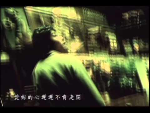 王傑-等你開口把我留下來