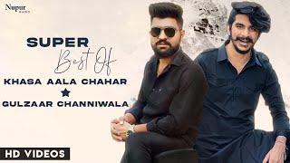 Best Of Gulzaar Chhaniwala & Khasa Aala Chahar