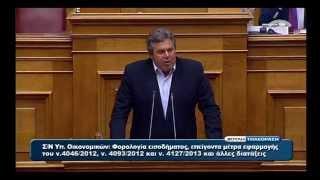 Ο Πάνος Καμμένος στη Βουλή για το Πολυνομοσχέδιο 17-07-2013