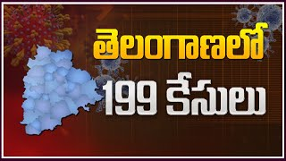 Telangana records 199 fresh COVID-19 cases..