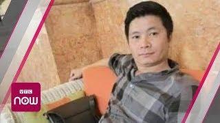 Hà Nội: Cư dân chung cư tẩy chay đối tượng dâm ô