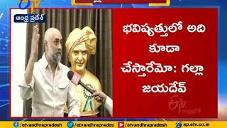 Interview with MP Galla Jayadev over three capitals issue..