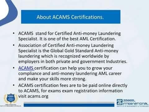 How do I become Acams certified? ACAMS course