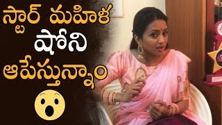 Anchor Suma Calls an End for Award Winning Show..