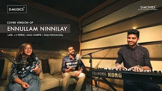 Ennullam Ninnilay | Cover Version | J.V Peter | Anju Joseph | Sam Poovachal ©