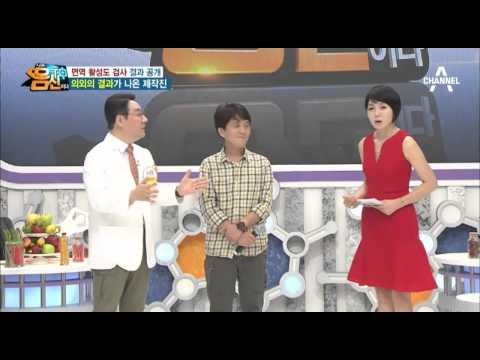 [예능]나는몸신이다_29회