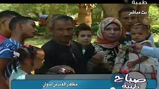 مظاهر العيد من اسوان عبدالشافي حسين تقرير 1     -