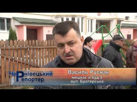 Чернівецький репортер - 25 листопада