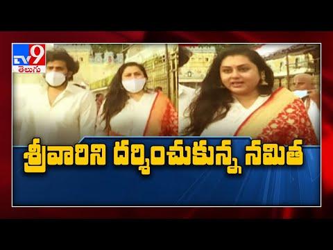 Faced inconvenience during darshan in Tirumala: Tamil actress Namitha