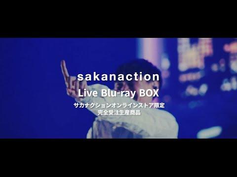 サカナクション / LIVE Blu-ray BOX ダイジェストムービー