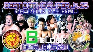 NJPW BOTSJ Results (Night 6): Dragon Lee Vs. Hiromu Takahashi, KUSHIDA In Action