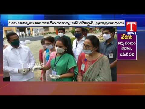 MLC by-election: Kalvakuntla Kavitha inspects polling booth in Kamareddy