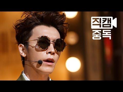 [Fancam] Donghae of Super Junior(슈퍼주니어 동해) DEVIL(데빌) @M COUNTDOWN_150716 직캠중독 온라인