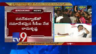 Pawan Kalyan condemns attack on Hero Sivaji..