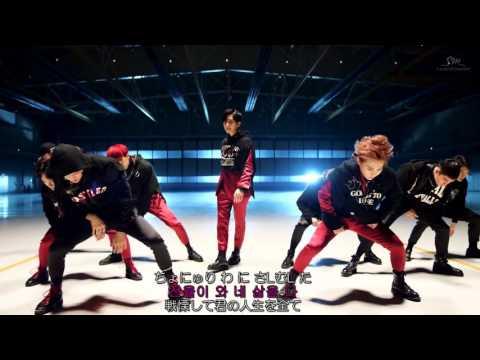 EXO Monster Performance Ver. ルビ+歌詞+日本語訳