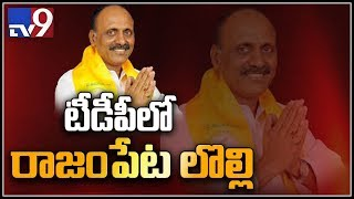 Will Meda Mallikarjuna Reddy join YSRCP?..