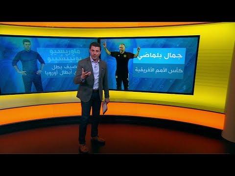 الجزائري جمال بلماضي رابع أفضل مدرب في العالم