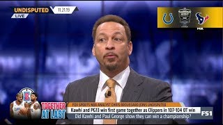 Chris Broussard STUNNED by Clippers def 107-104 OT; Kawhi and PG13 win first game together