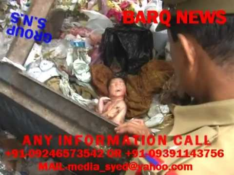 Barq News New Born Baby Murdered And Thrown In Dust Bin
