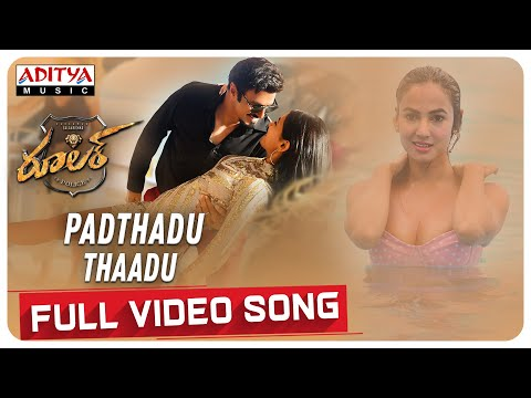 Padthadu-Thaadu-Full-Video-Song---Ruler