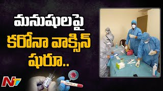 Hyderabad NIMS gears up for Coronavirus trials..