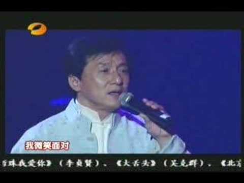 神话 - 谭维维, 成龙 《中国之夜》