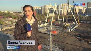 «Вести Омск», утренний эфир от 11 октября 2021 года
