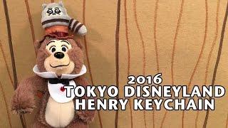 2016 Tokyo Disneyland 33rd Anniversary Henry Keychain Country Bear Jamboree Collector Show 48