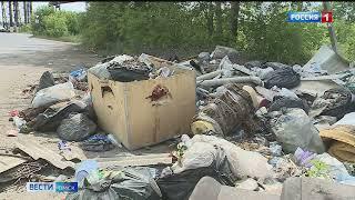 Омичи жалуются на кучи мусора на улице Учхозная