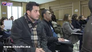 بالفيديو..التقاعد في سن الـ50 مع الصندوق المغربي للتقاعد | روبورتاج
